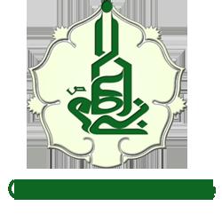 بنیاد خیریه رهروان نبی اعظم