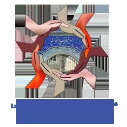 موسسه خیریه مرکز آموزشی درمانی فیروزآبادی